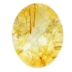 Natural 9.35cts rutile golden faceted 16x12 mm oval loose gemstone s13056