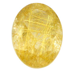Natural 8.45cts rutile golden faceted 16x12 mm oval loose gemstone s13057