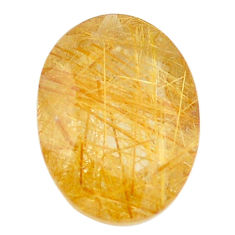 Natural 8.45cts rutile golden faceted 16x12 mm oval loose gemstone s13060