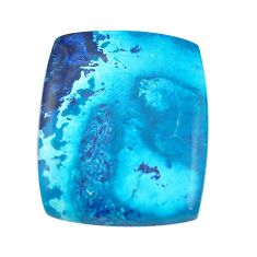 Natural 25.15cts shattuckite blue cabochon 25.5x20 mm loose gemstone s14615