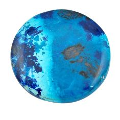 Natural 27.35cts shattuckite blue cabochon 26x26 mm oval loose gemstone s14605
