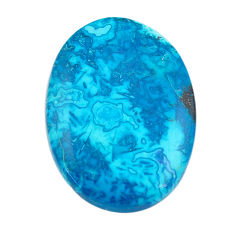 Natural 27.40cts shattuckite blue cabochon 31x22.5 mm oval loose gemstone s14607