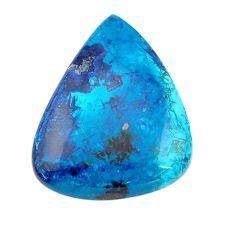 Natural 30.10cts shattuckite blue cabochon 31x24 mm pear loose gemstone s14612