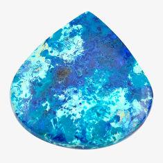 Natural 34.45cts shattuckite blue cabochon 33.5x32mm heart loose gemstone s14596