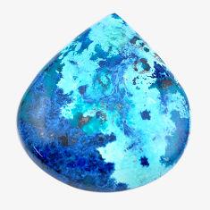 Natural 40.10cts shattuckite blue cabochon 33x29 mm heart loose gemstone s14583