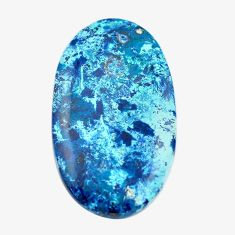 Natural 34.35cts shattuckite blue cabochon 40x23 mm oval loose gemstone s14598