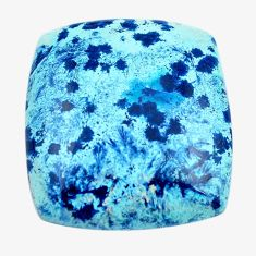 Natural 36.25cts shattuckite blue carving 31x27 mm cushion loose gemstone s14588