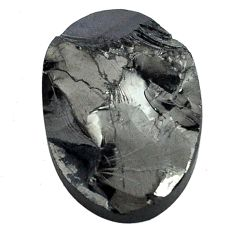 Natural 11.20cts shungite black cabochon 21x15 mm fancy loose gemstone s13948