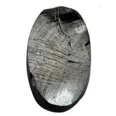 Natural 7.40cts shungite black cabochon 22x12.5 mm oval loose gemstone s13950