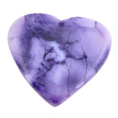 Natural 17.35cts tiffany stone purple cabochon 26x28 mm loose gemstone s14694