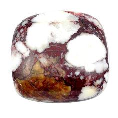 Natural 35.10cts wild horse magnesite bronze 22.5x22.5 mm loose gemstone s14920