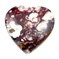 Natural 36.30cts wild horse magnesite bronze 29x28mm heart loose gemstone s14901