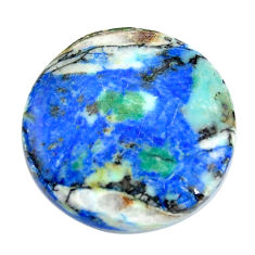 turquoise azurite blue 26x26 mm round loose gemstone s15840
