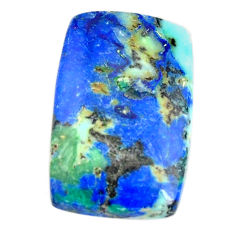 28.40cts turquoise azurite cabochon 24x15 mm octagan loose gemstone s15855