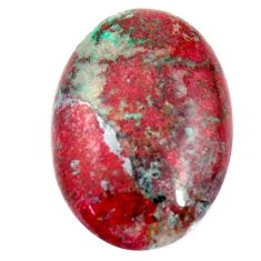 sunrise (cuprite chrysocolla) 26x19mm oval loose gemstone s15901