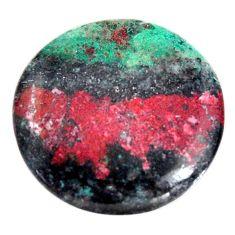 31.30cts sonora sunrise (cuprite chrysocolla) 28x28 mm loose gemstone s15902