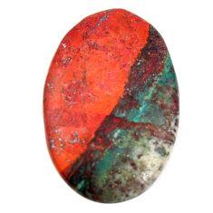 sunrise (cuprite chrysocolla) 30x19mm oval loose gemstone s15912