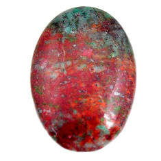 sunrise (cuprite chrysocolla) 27x18mm oval loose gemstone s15913