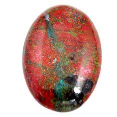 22.35cts sonora sunrise (cuprite chrysocolla) 26x17.5 mm loose gemstone s15917