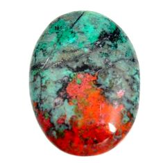 23.45cts sonora sunrise (cuprite chrysocolla) 26x19mm oval loose gemstone s15920