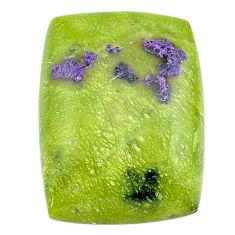 14.35cts atlantisite stichtite-serpentine 21x15.5 mm loose gemstone s24386