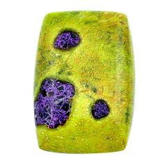 16.35cts atlantisite stichtite-serpentine 22.5x15 mm loose gemstone s24376