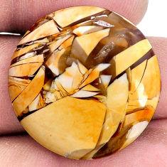24.30cts brecciated mookaite (australian jasper) 26x26 mm loose gemstone s20858