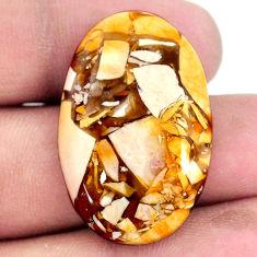 26.40cts brecciated mookaite (australian jasper) 31x20 mm loose gemstone s20856