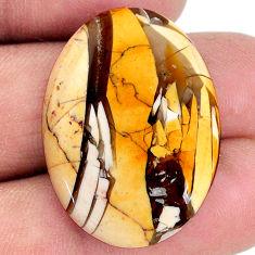 19.30cts brecciated mookaite (australian jasper) 31x21.5mm loose gemstone s20857