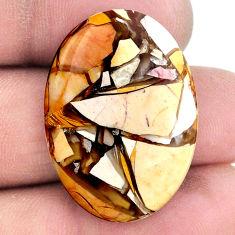 24.35cts brecciated mookaite (australian jasper) 31x22 mm loose gemstone s20852
