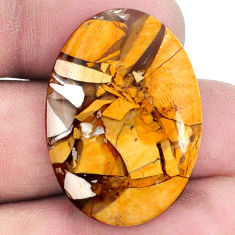 22.25cts brecciated mookaite (australian jasper) 31x22 mm loose gemstone s20860