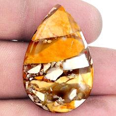 24.35cts brecciated mookaite (australian jasper) 32.5x21mm loose gemstone s20842