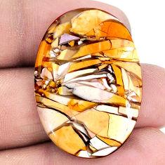 Brecciated mookaite (australian jasper) 32.5x22.5 mm oval loose gemstone s20849