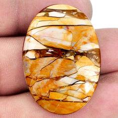 29.30cts brecciated mookaite (australian jasper) 34x23.5mm loose gemstone s20855