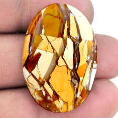 25.15cts brecciated mookaite (australian jasper) 35x24 mm loose gemstone s20850