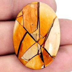 31.30cts brecciated mookaite (australian jasper) 35x24 mm loose gemstone s20854