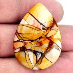 28.15cts brecciated mookaite (australian jasper) 35x25 mm loose gemstone s20841