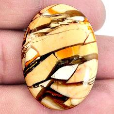 32.40cts brecciated mookaite (australian jasper) 35x25 mm loose gemstone s20859