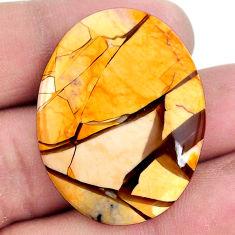 29.35cts brecciated mookaite (australian jasper) 35x26.5mm loose gemstone s20847