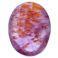 Faceted 6.20cts cacoxenite super seven 16x12 mm oval loose gemstone s20355
