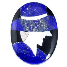 Inlay 14.20cts lapis lazuli blue cabochon 25x18 mm oval loose gemstone s20504