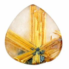 Natural 13.15ct star rutilated quartz golden 18x16mm heart loose gemstone s21210
