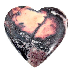 Natural 29.35ct porcelain jasper (sci fi) 27.5x27mm heart loose gemstone s21799