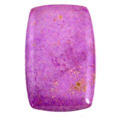 Natural 39.80ct phosphosiderite hope stone 42x26mm octagan loose gemstone s20865