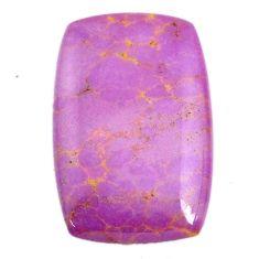 Natural 47.80ct phosphosiderite hope stone 40x26mm octagan loose gemstone s20866