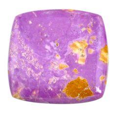 Natural 47.90ct phosphosiderite hope stone 34x34mm cushion loose gemstone s20867