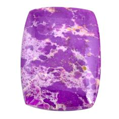 Natural 53.90ct phosphosiderite hope stone 41x30mm octagan loose gemstone s20862