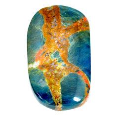 Natural 114.45cts apatite (madagascar) orange 46x26 mm loose gemstone s22798