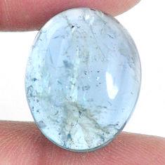 Natural 17.40cts aquamarine blue 19x15 mm fancy loose gemstone s20470