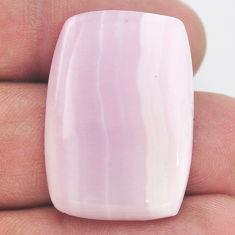 Natural 29.15cts aragonite pink cabochon 29x20 mm octagan loose gemstone s23563